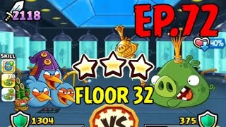 getlinkyoutube.com-Angry Birds Fight DR.Pig's Lab Floor 32 - 3 Stars - Final Boss-EGG RESCUE QUEST-PERFECT COMBO QUEST