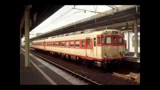 getlinkyoutube.com-【走行音】山陰線 キハ58-209 米子→出雲市 '97.01.01