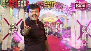 દેખાડું તારું સાસરું   Dj Veldu   Rakesh Barot   Lagan Geet   Latest Gujarati Dj Song 2017