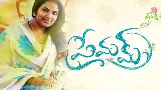 getlinkyoutube.com-Premam Telugu Short Film  2016