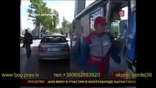 getlinkyoutube.com-РАЗВОД НА ЗАПРАВКАХ