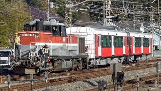getlinkyoutube.com-静岡鉄道A3000形A3002F(パッションレッド)甲種輸送