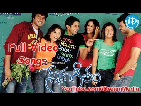 Sneha Geetam Movie Songs | Sneha Geetam Telugu Movie Songs | Sandeep | Sriya | Sunil Kashyap