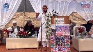 Seerat un Nabi aor Amn e Aalam Conference JTI 2013 سیرت النبی اور امنِ عالم کانفرنس