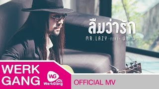 getlinkyoutube.com-[Official MV] ลืมว่ารัก - Mr.Lazy Feat. พีธ พีระ
