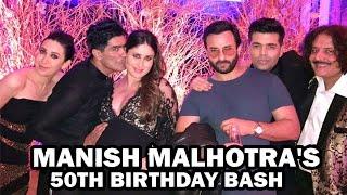 getlinkyoutube.com-Manish Malhotra's 50th Birthday Bash | SRK, Kareena, Aishwarya, Katrina, Anushka