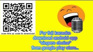 Ghum gumayinchu koncham karaoke   Kodama simham karaoke width=