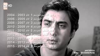 getlinkyoutube.com-معلومات عن نجاتي شاشماز ( مراد علم دار ) وعن حياته .. Full HD