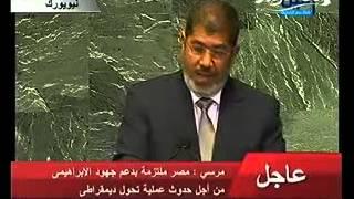 getlinkyoutube.com-لهذا السبب تم إسقاط مرسي أول رئيس يتحدث عن أمة إسلامية )    YouTube