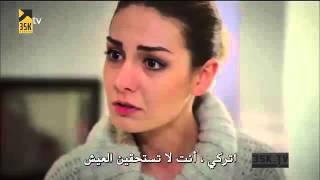 مسلسل الخبز الاسود ح 33 كاملة ومترجمة للعربية