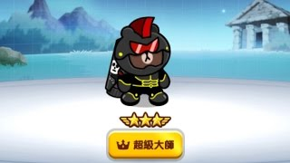 getlinkyoutube.com-【Wei S】進化寵物:8☆特務熊大 - 猛攻技能 Special Agent Brown (Stage 216 | 228 | 240) LINE Rangers