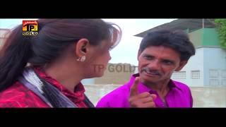 Insaf Kon Karesi - Saraiki Telefilm - Eid Punjabi And Saraiki Movie 2017