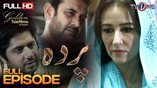 Parda | Teletheatre | TV One Drama | 22 April 2018 width=