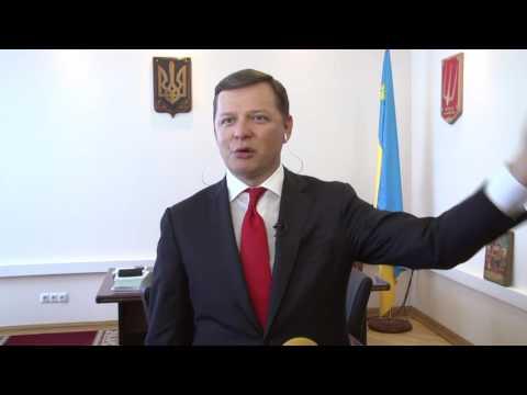 Ляшко призвал США и ЕС усилить санкции против российского агрессора.