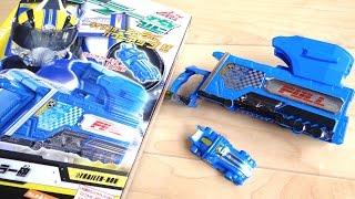食玩でも2モード変形 !トレーラー砲 & シフトフォーミュラ 仮面ライダードライブキット4 全3種 レビュー!
