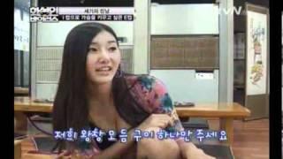 getlinkyoutube.com-(화성인 바이러스) E컵녀 한송이 가슴 키우기
