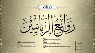 getlinkyoutube.com-قصة عجيبة مع فوائد عظيمة   الشيخ عبدالكريم الخضير  حفظه الله ورعاه