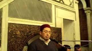 getlinkyoutube.com-تعليم القرآن: سورة البينة