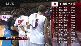 getlinkyoutube.com-2014年7月6日 大学バスケ 日本学生選抜 vs ビクトリア大学(カナダ)