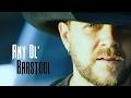 Jason Aldean - Any Ol Barstool Jason Pritchett Cover