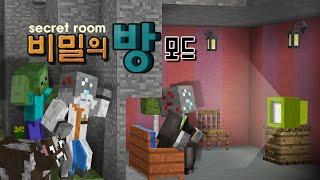 getlinkyoutube.com-마인크래프트 비밀의 방 모드 Minecraft - secret rooms mod