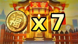 getlinkyoutube.com-妖怪ウォッチバスターズ 赤猫団#44 福ガシャ7連! 大当たり来るか⁉