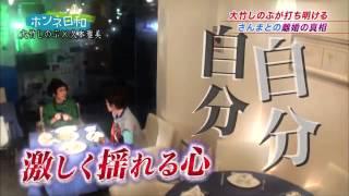 getlinkyoutube.com-大竹しのぶが語る明石家さんまとの結婚のきっかけと離婚の真相