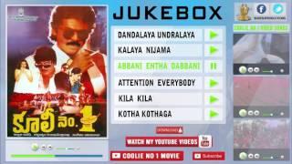 Coolie No 1 Full Songs Jukebox L Venkatesh, Tabu