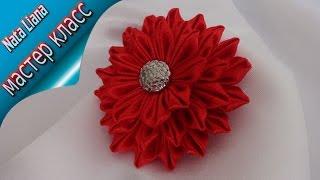 getlinkyoutube.com-Трехслойный цветок КАНЗАШИ.Украшение для волос из ленты./ KANZASHI