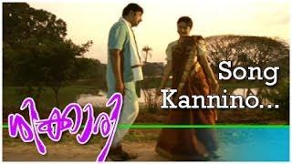 Kannino | SHIKKARI | New  Malayalam Movie Song | Mammootty | Poonam Bajwa | k s chithra