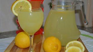 مركز الليمون الحامض Citronnade facile