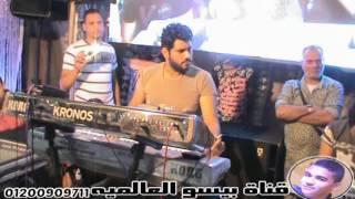 getlinkyoutube.com-الموسيقار محمد حميد العباره والدوامه وعريض البوم مهرجان العرباوي كفرالشيخ بتفرح