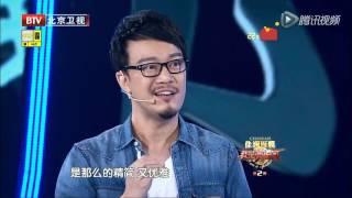 20151206 我是演说家第二季 期 不要忘了我们的根 刘墉儿子激情演讲:我就是中国人