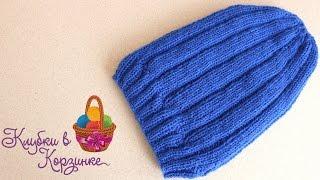 Удлиненная шапка. Вязание спицами. #KVK