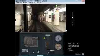 getlinkyoutube.com-鉄道運転シミュレータ Vol28 名鉄空港線 神宮前~名鉄名古屋