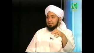 getlinkyoutube.com-الحبيب علي الجفري: تقديس مشائخ الصوفية وسقوط الصلاة عنهم