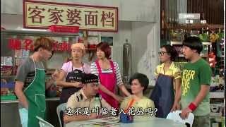 getlinkyoutube.com-(阿炳)Ah Beng 6 Episode 10 外遇 Extramarital Sex