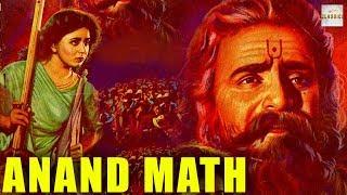 getlinkyoutube.com-Anand Math
