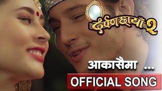 getlinkyoutube.com-Aakashai Ma | आकाशैमा | New Movie | DARPAN CHHAYA 2 | दर्पण छाँया २
