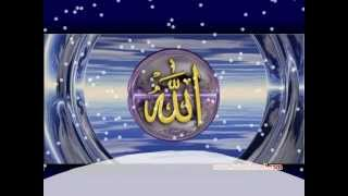 getlinkyoutube.com-029 Surah Al-Ankaboot Full with Urdu Translation