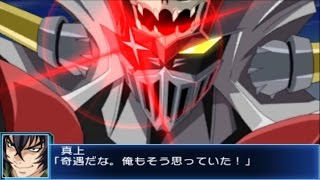 getlinkyoutube.com-Super Robot Taisen BX - Big Bang Punch & SKL-RR Event (60 FPS)