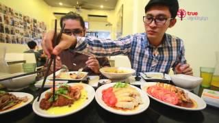 ครัวพลัดถิ่น 09 สิงคโปร์ : ลักซา