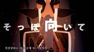 getlinkyoutube.com-시유 (한국어 커버)   요바나시 Deceive