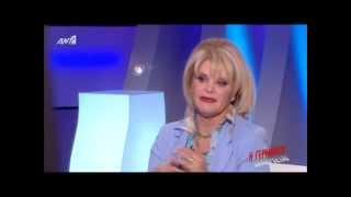 """getlinkyoutube.com-""""Η Γερμανού ξανάρχεται"""" με τη Μαρία Ιωαννίδου (28/3/14)"""
