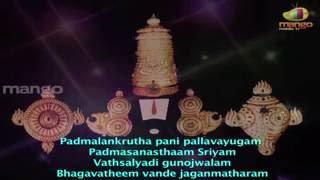 getlinkyoutube.com-Sri Venkateswara SUPRABHATAM MS Subbulakshmi-BSNLSWAMI