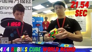 getlinkyoutube.com-4x4 Rubik's cube world record 21.54 seconds Feliks Zemdegs  SLOWMOTION