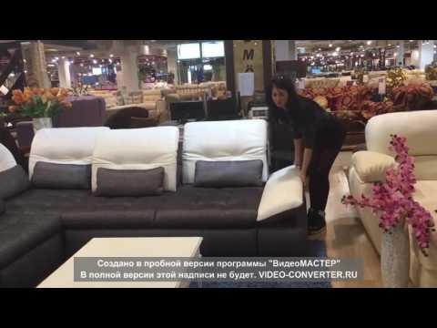 Кожаный диван «Коламбия»