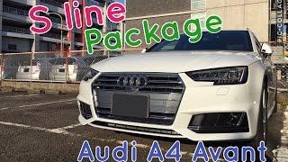 getlinkyoutube.com-【まとめ】Audi A4 Avant (B9) S lineパッケージ装備内容