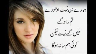 Best New Urdu/Hindi ghazal Bollywood Songs 2017 - 2016 - Arjit singh Sad Songs