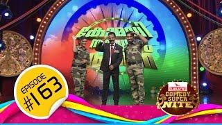 getlinkyoutube.com-Comedy Super Nite Republic day Special With Major Ravi | മേജർ രവി │CSN  #163